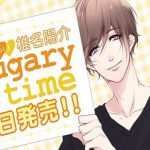 Sugary time vol 3